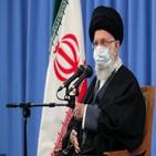 이란,우라늄,농축