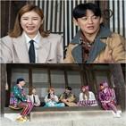 신승태,송가인,친구,방송,로맨스