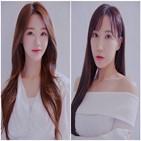 별사,홍지윤,폭발적,경기,예정,미스트롯2