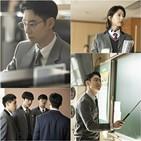 이제훈,모범택시,무지개,김도기,복수,SBS,다크히어로즈