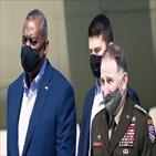 한·미,미국,장관,회담,중국,국방장관,대북,동맹