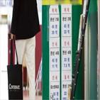 신고,계약,월세,정보,임대차,임대료,보증금,시행,과세,지역