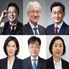 인사,장관,의원,박경미