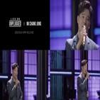 임창정,라이브,SBS