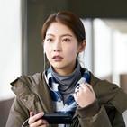 진아,연기,혼자,사람,배우,캐릭터,스틸,드라마