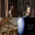 죠소울,사랑해,뮤직비디오,민찬기