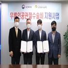 노인의료나눔재단,나눔,마케팅,소셜,이번,박현준
