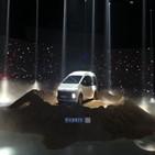 스타리아,차량,실내,좌석,주행,현대차,수도,사업,가능,미래