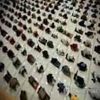 인도네시아,라마단,정부,금지,허용,예배,코로나