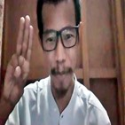 미얀마,시위,위해,국민,시민,계속,군부,세계,쿠데타,인터뷰