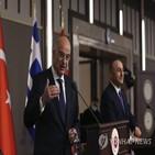 터키,그리스,장관,외무장관,난민,양국,관계,차우쇼