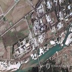 보고서,시설,영변,가동,북한