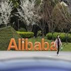 중국,알리바바,저장성,최대,그룹,플랫폼,인터넷,기업인