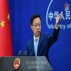 중국,일본,미국,대응,방류,관계
