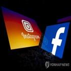 어린이,스타그램,페이스북,시민단체,사용자