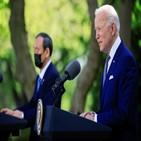 스가,총리,바이든,대통령,미국,일본,요시,지역