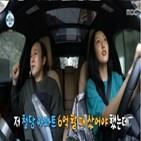 김광규,아파트,부동산,6억