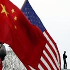 반도체,미국,중국,수출,설계,기업,개발,업체,정부,바이든