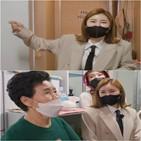 송가인,할머니,사당동,컴백홈,자취방
