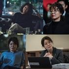 김여진,빈센조,친근,최명희