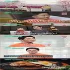 김재원,우승,스토,함박스테이크,콩비지,메뉴,이준이
