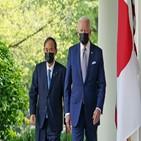 스가,바이든,북한,총리,대통령,협력,미국,일본