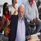 룰라,대통령,대선,브라질,후보,출마