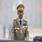 미얀마,군부,국민통합정부,지지,국제사회,위해,출범,전날,발표,국가