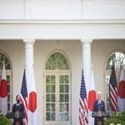 협력,중국,바이든,대통령,총리,스가,성명,미국,정상,북한
