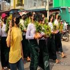 사면,군부,미얀마,시위,쿠데타