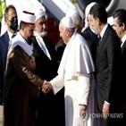 라마단,교황청,희망,무슬림,형제애