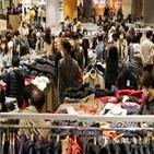브랜드,상품,최대,할인,판매,할인쿠폰,인기