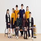 학교,지원,한복교복