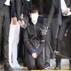 김태현,사람,살해,전문가,무릎