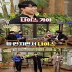 워너비,김진호,유재석,노래,시청자,목소리