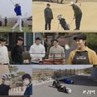 박지성,박세리,박찬호,배성재,선수,쓰리박,골프,프로,도전