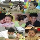 정명호,서효림,조이,육아,슈퍼맨
