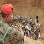 이란,사우디,예멘,정부