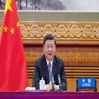 중국,일본,미국,비난,시도,성명