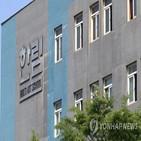 한림예고,학교,교사,교육청,아이돌
