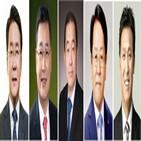 사장,한전,후보,후보자,최종,졸업,차관,석사학위