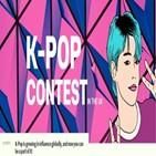 작사,음원,공모전,주영한국문화원,한국어