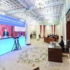 중국,케리,미국,기후,협력,특사,방중,기후변화