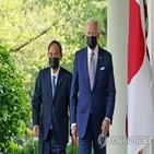 대만,일본,정상회담,평화,미국,문제,중국,바이든