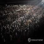 콘서트,영국,개최,코로나19,실험,행사