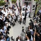 일본,한국,한센병,가족,판결,정부,피해자,환자