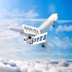 노선,대한항공,유럽,항공사,합병,캐나다,한국