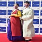 한복,개그맨,부부,한국한복진흥원