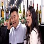 이원일,김유진,셰프,결혼식