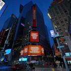 중국,광고,뉴욕,진행,역사,타임스퀘어